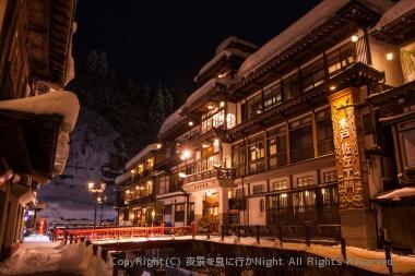銀山温泉 山形県尾花沢市の夜景 , 夜景を見に行かNight